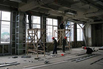 Капитальный ремонт и реконструкция под ключ